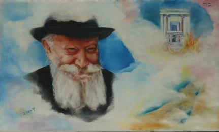 rebbe-beis-hamikdosh